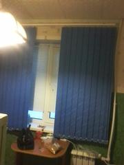жалюзи вертикальные,  цвет синий,  размер 2Х2м