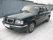 Продам ГАЗ-3110,