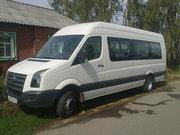 Пассажирские перевозки на микроавтобусе Volkswagen Crafter(Новый)